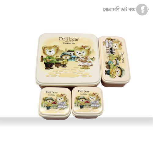 Lunch box - Brown