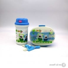 Lunch Box And Water Bottle Set - Blue