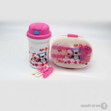 Lunch Box And Water Bottle Set - Pink