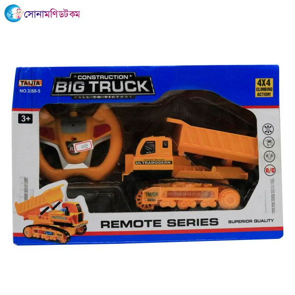 Remote Control Drump Truck Toy   Learning & Educational Toy   TOYS AND GEAR at Sonamoni.com