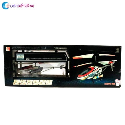 KZ-999 Remote Control Helicopter