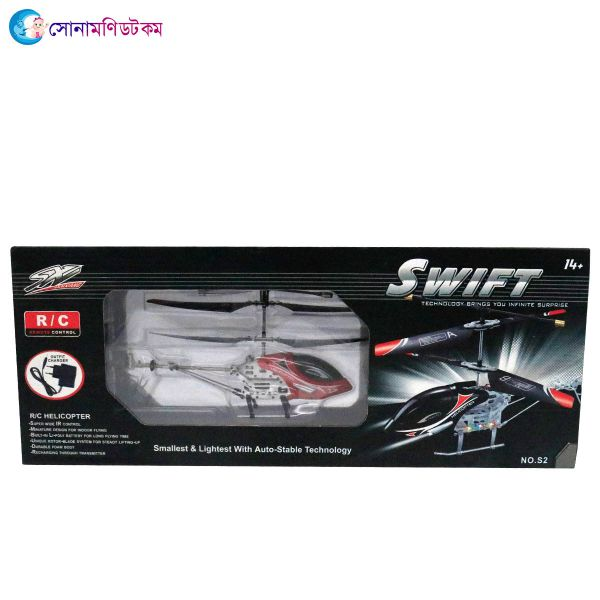 Remote Control Helicopter-KZ-999 SWIFT