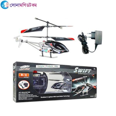 KZ-999 SWIFT Remote Control Helicopter-black