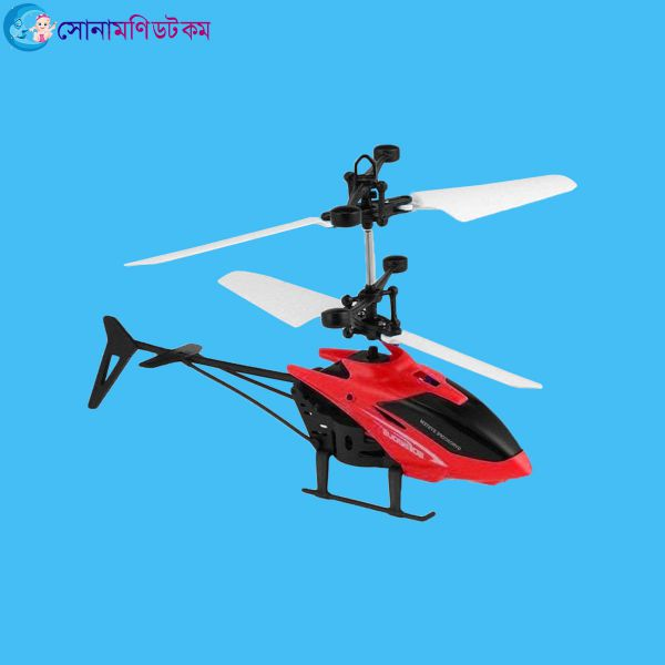 Sensor Helicopter - red   Learning & Educational Toy   TOYS AND GEAR at Sonamoni.com