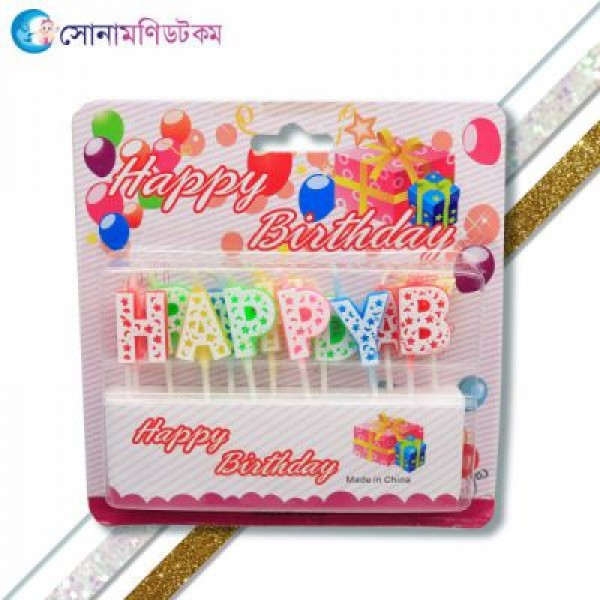 Letter Candle | Candle & Stand | BIRTHDAY ITEMS at Sonamoni.com