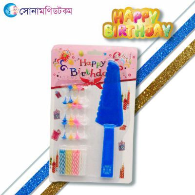 Birthday Candle With Holders And Knife-Blue