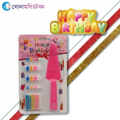 Birthday Candle With Holders And Knife-Pink