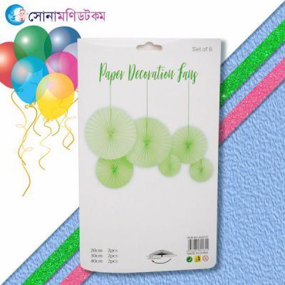Birthday Fans Party Decoration- 6 piece-Green