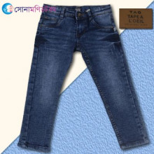 Boys Denim Jeans Pant