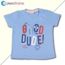 Boys T-shirt - Blue