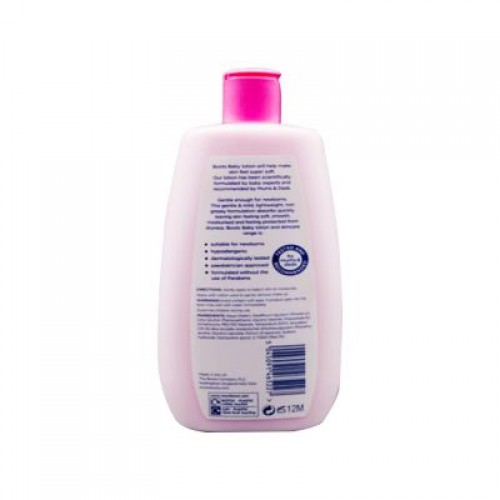 BOOTS Baby Lotion (UK) - 500 ml