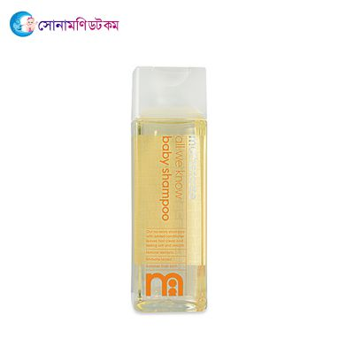 Mothercare All We Know Baby Shampoo (UK)  – 300 ml