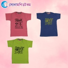 Boys T-Shirt- Combo Set