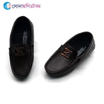 Loafer Shoes - Chocolate