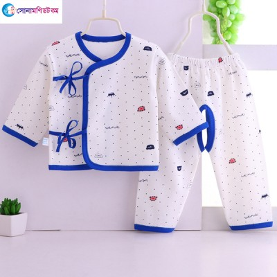 Baby Cotton Suits - White & Blue
