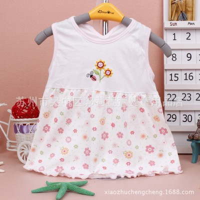 Baby Embroidered Vest  - White
