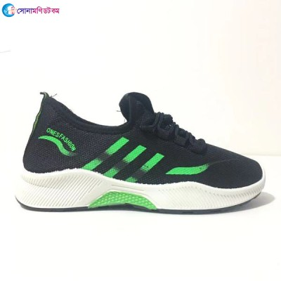 Breathable Lightweight Sports Shoes - Black