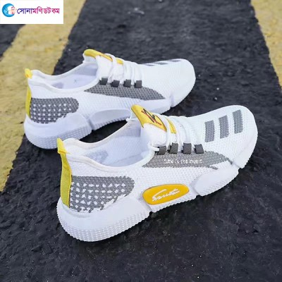 Breathable Lightweight Sports Shoes - White