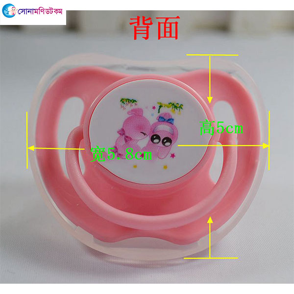 Silicone Pacifier - Pink