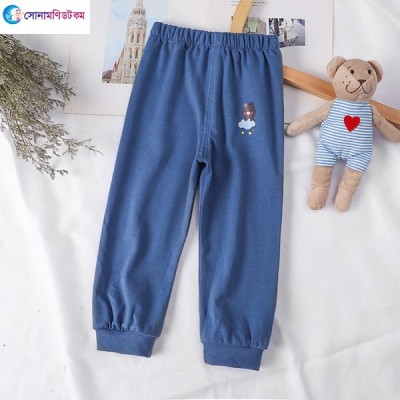 Baby Casual Pants - Blue Color
