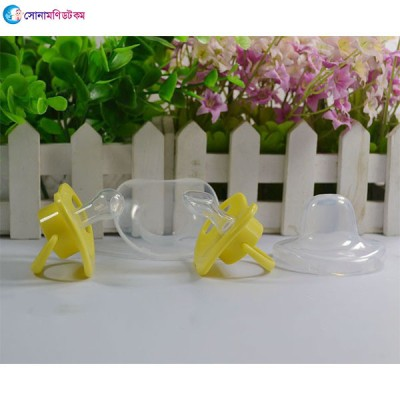 Silicone Pacifier - Yellow