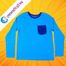 Boys Full sleeves T-Shirt