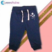 Baby Trouser - Navy Blue