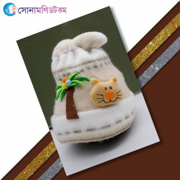 Baby Woolen Cap - Brown   Caps, Gloves & Others   Winter Collection at Sonamoni.com