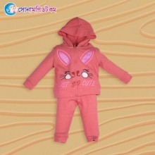 Kids Hoodie and Trouser Set
