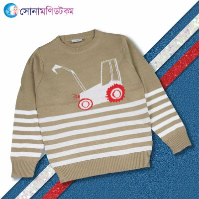 Baby Sweater – Brown