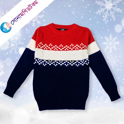 Baby Sweater - Navy Blue & Red