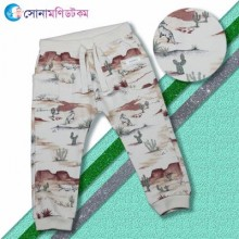 Baby Trouser - Gray